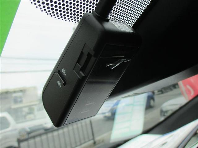 クロスオーバー グラム ワンセグ メモリーナビ バックカメラ LEDヘッドランプ 記録簿(15枚目)