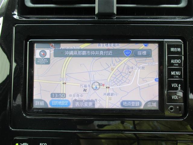 S ワンセグ メモリーナビ バックカメラ ETC LEDヘッドランプ 記録簿(6枚目)