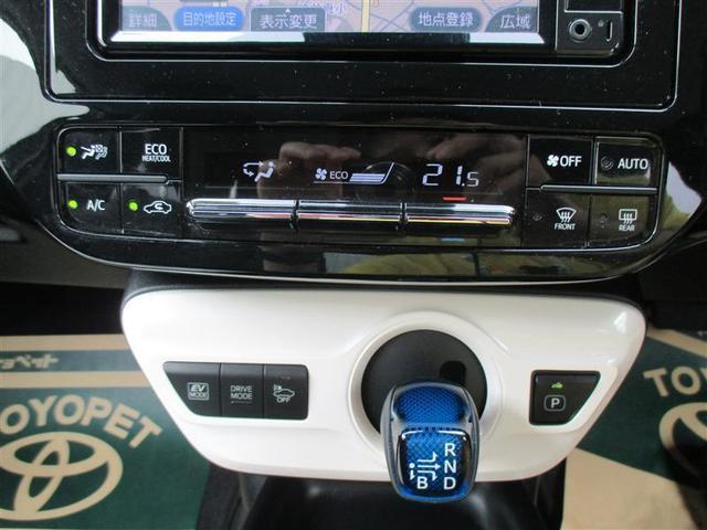 S ワンセグ メモリーナビ バックカメラ ETC LEDヘッドランプ 記録簿(7枚目)