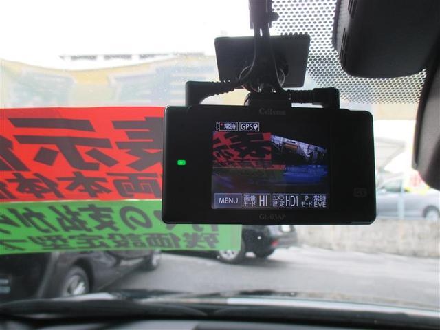 G フルセグ メモリーナビ バックカメラ ETC ドラレコ LEDヘッドランプ 記録簿(10枚目)