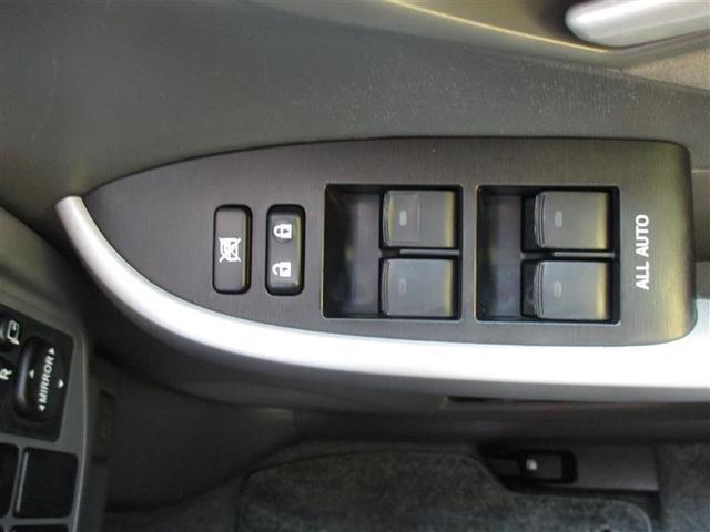 S ワンセグ メモリーナビ バックカメラ ETC LEDヘッドランプ 記録簿(14枚目)