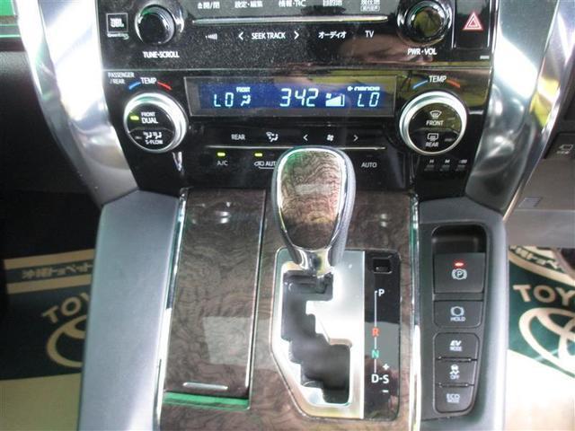 2.5X ワンセグ メモリーナビ バックカメラ ETC 両側電動スライド LEDヘッドランプ 乗車定員8人 記録簿(7枚目)
