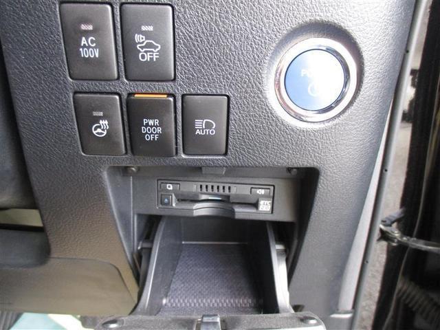 2.5X ワンセグ メモリーナビ バックカメラ ETC 両側電動スライド LEDヘッドランプ 乗車定員8人 記録簿(11枚目)