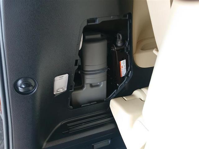 2.5X ワンセグ メモリーナビ バックカメラ ETC 両側電動スライド LEDヘッドランプ 乗車定員8人 記録簿(25枚目)