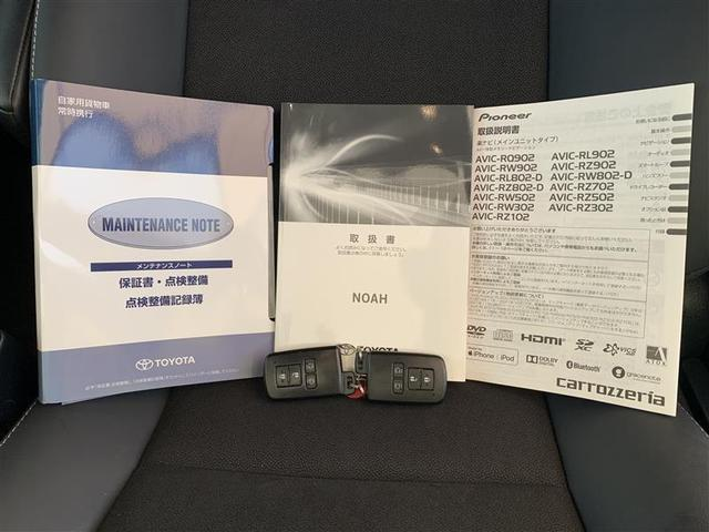 Si ダブルバイビーII ワンセグ メモリーナビ バックカメラ ETC 両側電動スライド LEDヘッドランプ 乗車定員8人 記録簿(14枚目)