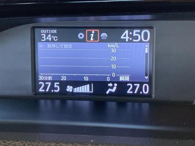 Si ダブルバイビーII ワンセグ メモリーナビ バックカメラ ETC 両側電動スライド LEDヘッドランプ 乗車定員8人 記録簿(31枚目)