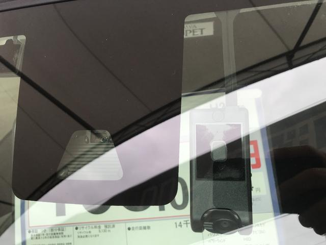 G S ブレーキサポート ドライブレコーダー 両側パワスラ(3枚目)