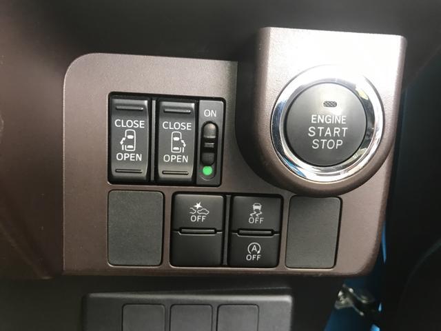 G S ブレーキサポート ドライブレコーダー 両側パワスラ(19枚目)