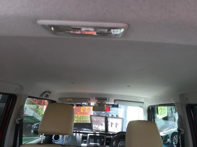 Xターボ ナビTV バックモニター レーダーブレーキサポート(12枚目)