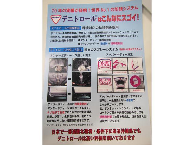 「スズキ」「アルトラパン」「軽自動車」「沖縄県」の中古車42