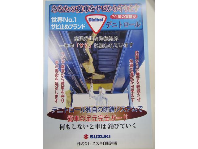 「スズキ」「スペーシア」「コンパクトカー」「沖縄県」の中古車41