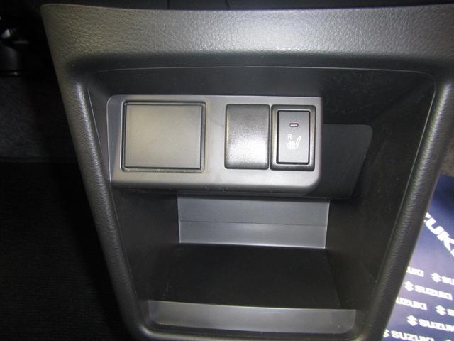 運転席側シートヒータの画像です。寒い時期の使って下さい。