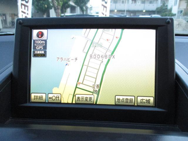S LEDエディション パワーシート 純正HDDナビ DVD(9枚目)