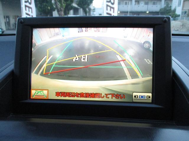 S LEDエディション パワーシート 純正HDDナビ DVD(10枚目)