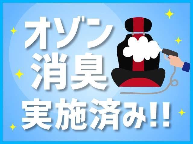 ピュアエディション 純正20インチAW ハーフレザーシート(4枚目)