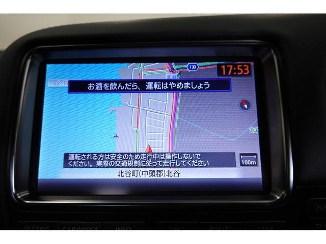 ピュアエディション 純正20インチAW ハーフレザーシート(19枚目)