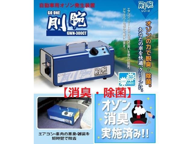 全台オゾン発生器を使い消臭、除菌を実施してます。