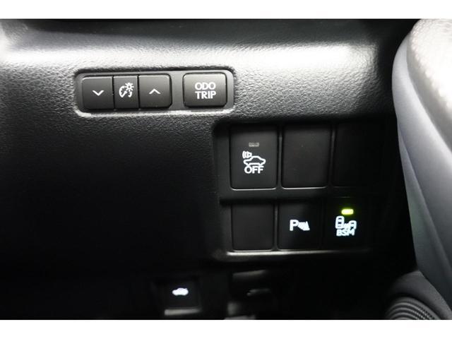 RC300h Fスポーツ 三眼LEDヘッドライト リアクロストラフィックアラート プリクラッシュセーフティ ブラインドスポットモニターシートヒーター・クーラー ハンドルヒーター(22枚目)