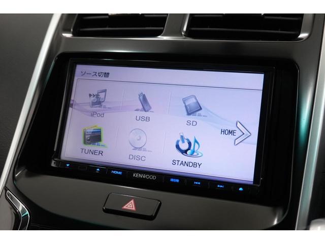 S パワーシート LEDヘッドライト ETC(16枚目)