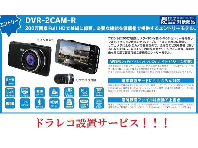 ハイブリッドZS 煌II TRDエアロ トヨタセーフティセンス フリップダウンモニター LEDヘッドライト(6枚目)
