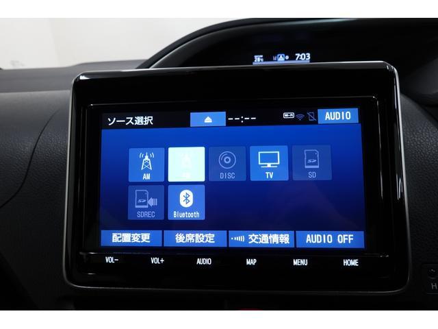 ハイブリッドZS 煌II TRDエアロ トヨタセーフティセンス フリップダウンモニター LEDヘッドライト(17枚目)