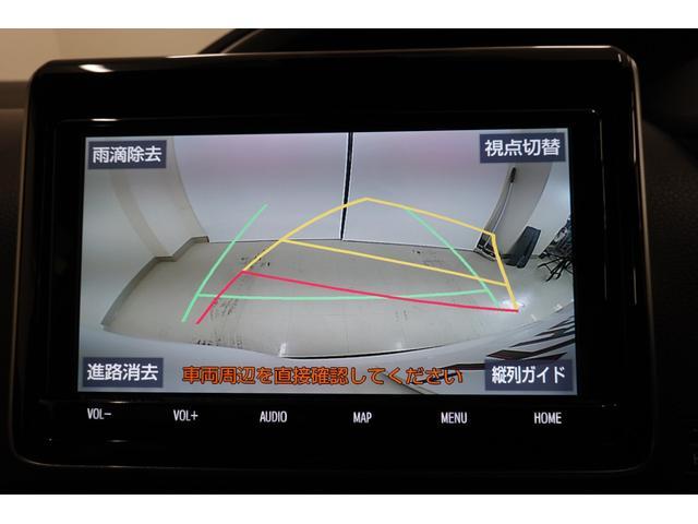 ハイブリッドZS 煌II TRDエアロ トヨタセーフティセンス フリップダウンモニター LEDヘッドライト(18枚目)