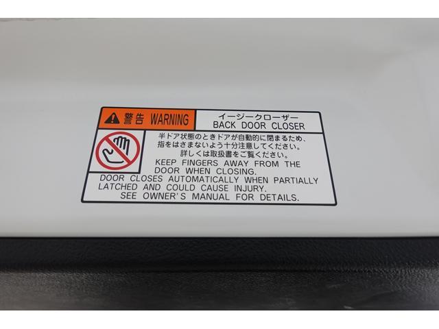 ハイブリッドZS 煌II TRDエアロ トヨタセーフティセンス フリップダウンモニター LEDヘッドライト(38枚目)