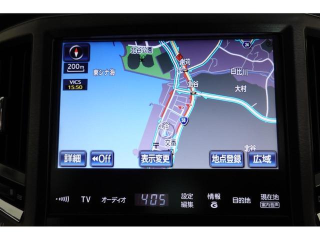 アスリートS ブラックスタイル パノラミックビューモニター クリアランスソナー パワーシート クルーズコントロール シートメモリー シートヒーター シートクーラー(21枚目)