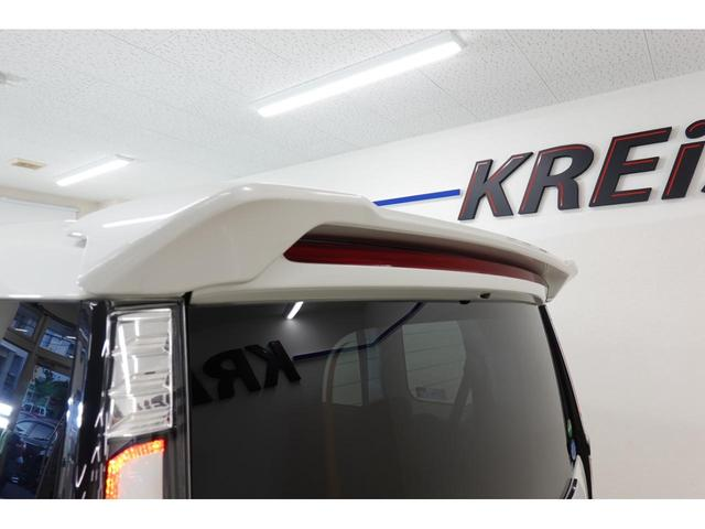 カスタムG-T モデリスタフルエアロ ルーフスポイラー 純正ナビ 両側パワースライドドア バックモニター LEDヘッドライト(13枚目)