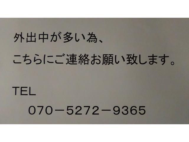 ご来店の際はお電話いただけると助かります。