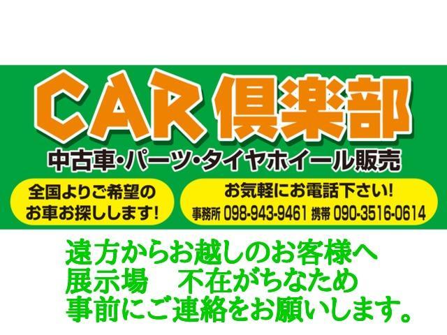 ハイウェイスター・両側パワースライドドア・本土中古車(15枚目)