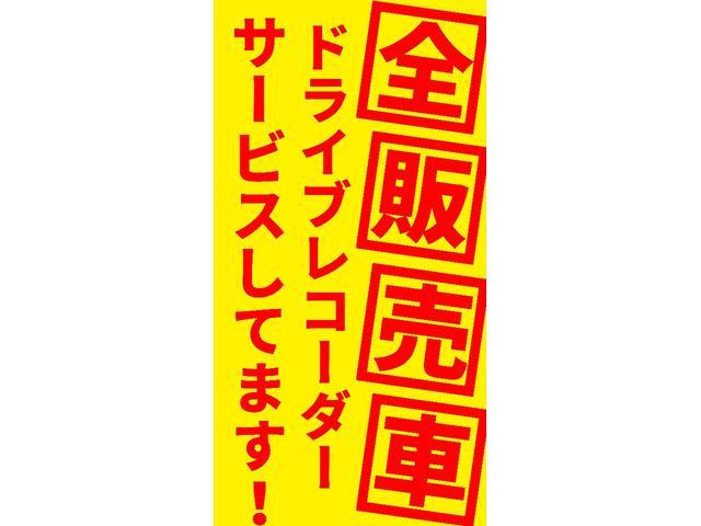 「三菱」「デリカD:5」「ミニバン・ワンボックス」「沖縄県」の中古車2
