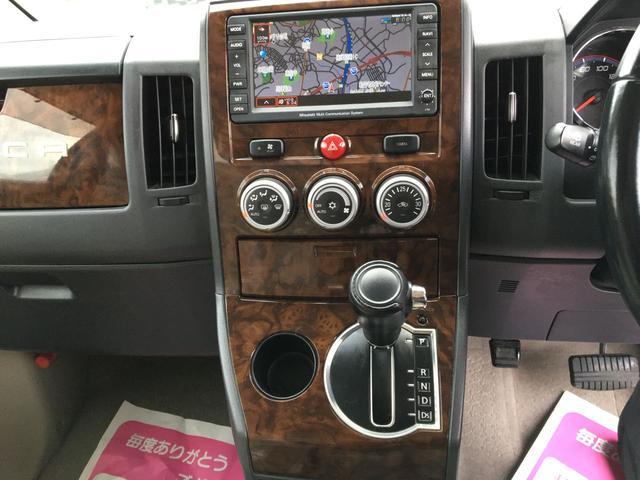 「三菱」「デリカD:5」「ミニバン・ワンボックス」「沖縄県」の中古車20