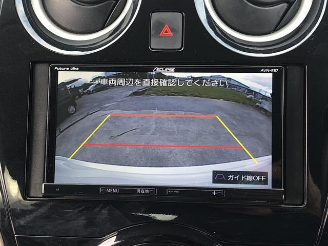 「日産」「ノート」「コンパクトカー」「沖縄県」の中古車15