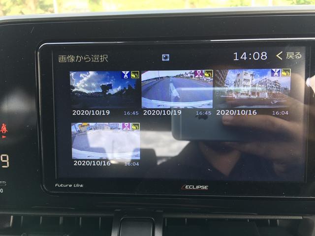 S LEDパッケージ ローダウン 社外20インチアルミ スマートキー ETC フルセグTVナビ ナビ連動前後ドライブレコーダー  ステアリングコントロール レーダークルーズコントロール バックカメラ 本革巻ステアリング(19枚目)