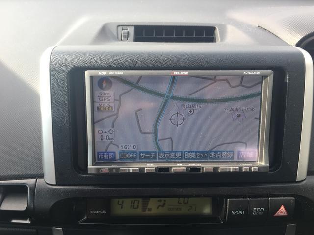 カースマイルHPもご覧くださいませ!  http://car-smile.jp/