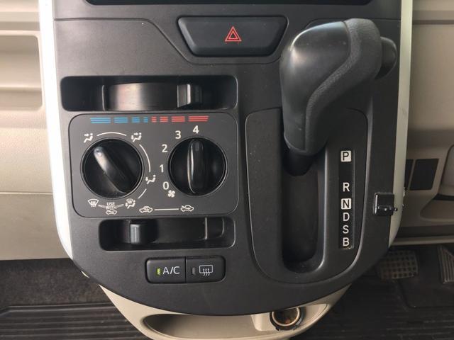 「ダイハツ」「タント」「コンパクトカー」「沖縄県」の中古車24