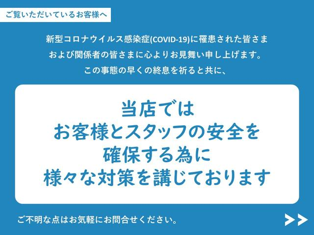 お客様に安心してご来店いただけるよう新型コロナウイルス対策実施中です!!詳しくはこちらへhttp://car-smile.jp/