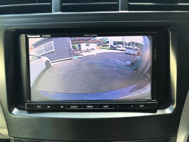 S Lセレクション 社外ナビ バックカメラ フルセグTV Bluetooth(17枚目)