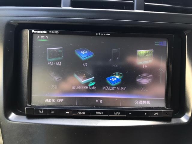 S Lセレクション 社外ナビ バックカメラ フルセグTV Bluetooth(18枚目)