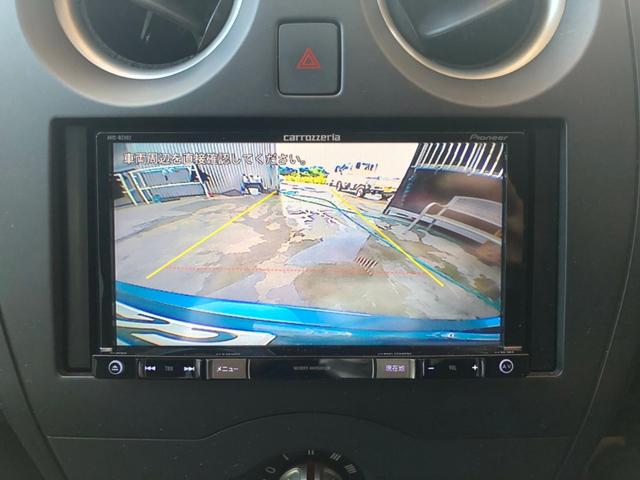 X 衝突被害軽減ブレーキ 社外ナビ Bluetooth バックカメラ スマートキー ETC プッシュスタート(23枚目)