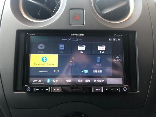 X 衝突被害軽減ブレーキ 社外ナビ Bluetooth バックカメラ スマートキー ETC プッシュスタート(24枚目)