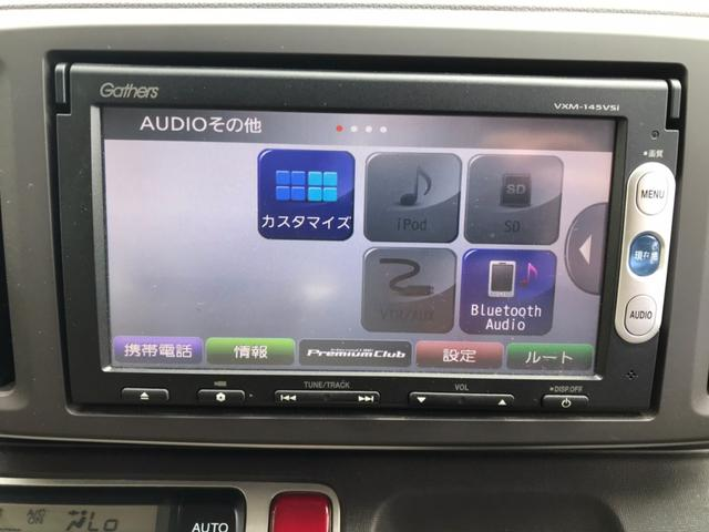 G 下取り2万円保証! 純正ナビ TV Bluetooth スマートキー プッシュスタート(17枚目)