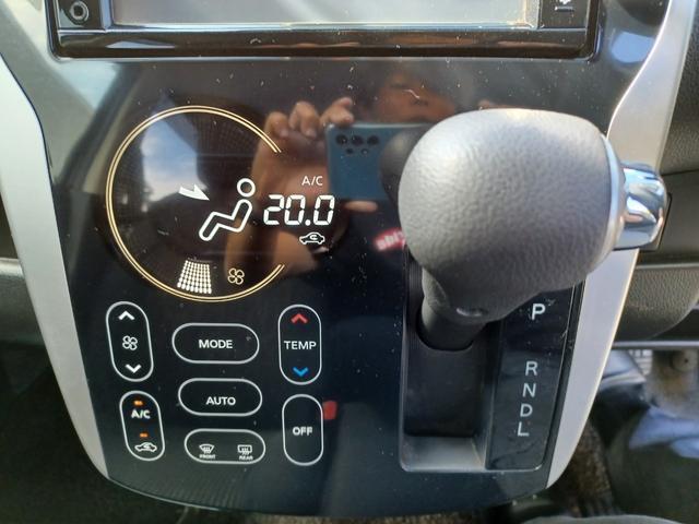ハイウェイスター Vセレクション+セーフティ 衝突被害軽減ブレーキ スマートキー 純正ナビ 本土中古車(15枚目)