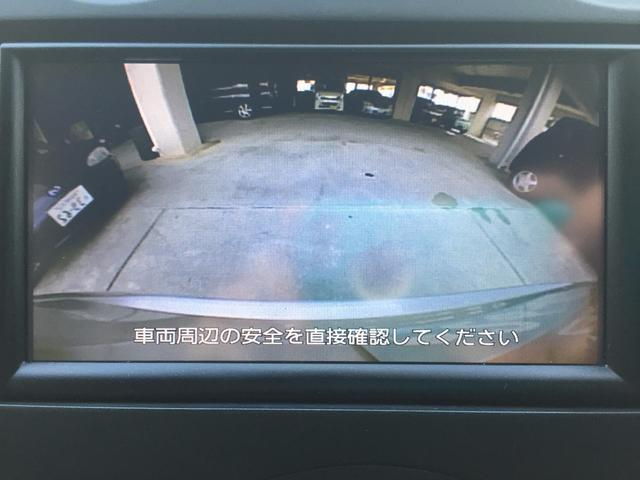 日産 ノート X エマージェンシーブレーキ ナビフルセグ バックカメラ