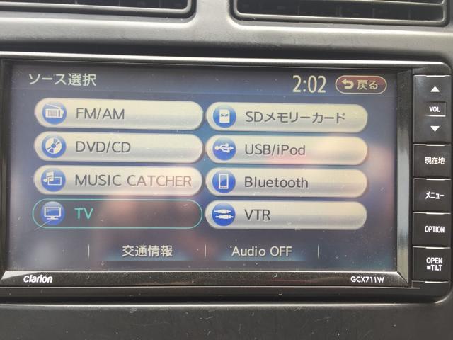 L LTD フルセグナビTVバックカメラBluetooth(6枚目)
