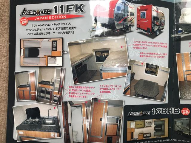 「三菱」「ジープ」「SUV・クロカン」「沖縄県」の中古車40