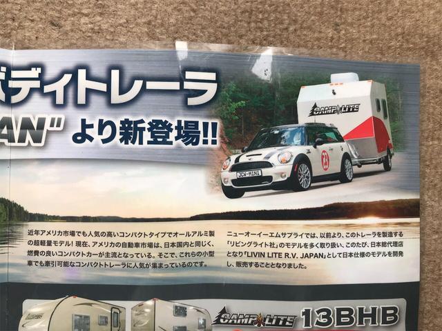 「三菱」「ジープ」「SUV・クロカン」「沖縄県」の中古車42