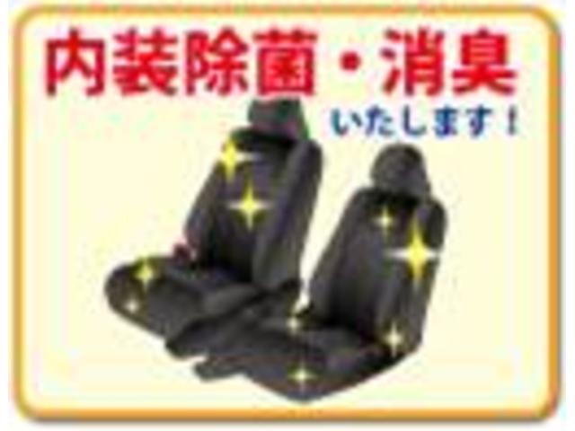 トヨタ bB Z エアロパッケージ CD