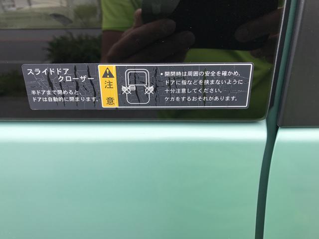 X 左電動スライドドア 専用シートカバー USB スマートキ(14枚目)